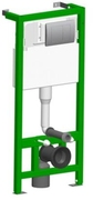 WC kotlic ugradni VICTORIA *1680-010-010