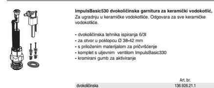 Armatura za ker.kotlic Dual 530 Geberit *136.932.211