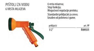 Pistolj 6 funkcija PVC *F89551
