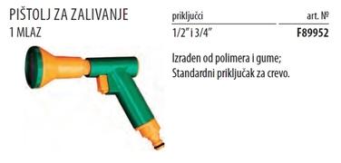Pistolj  PVC 1 mlaz *F89952