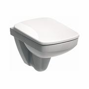 WC solja NOVA PRO konzolna kraca 48cm M33104